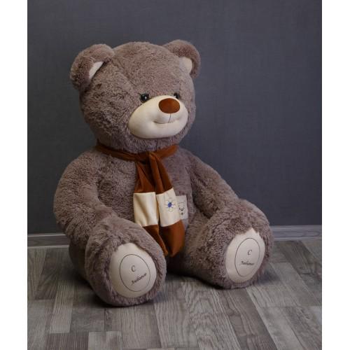 Купить на заказ Заказать Большой мишка с доставкой по Степногорску с доставкой в Степногорске